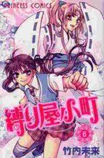 L'Attache Coeurs 6 Manga