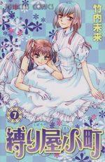L'Attache Coeurs 7 Manga
