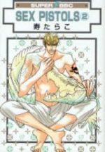 Love Pistols 2 Manga