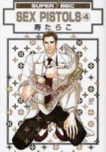 Love Pistols 4 Manga
