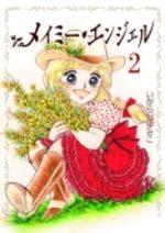 Mayme Angel 2 Manga