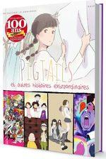 Pigtails & Autres histoires extraordinaires 1 Produit spécial anime