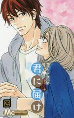 Sawako 29 Manga