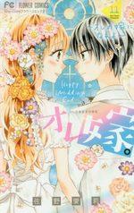 Ma Petite Femme 11 Manga