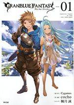 Granblue Fantasy   1 Manga