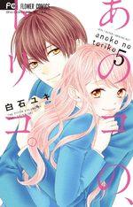 Ménage à trois 5 Manga