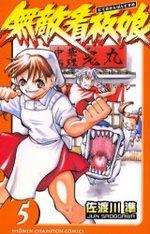Noodle Fighter 5 Manga
