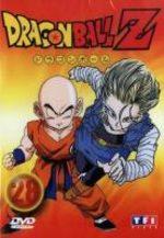 Dragon Ball Z 28 Série TV animée