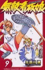 Noodle Fighter 9 Manga