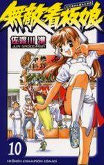 Noodle Fighter 10 Manga