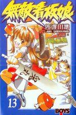 Noodle Fighter 13 Manga