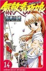 Noodle Fighter 14 Manga