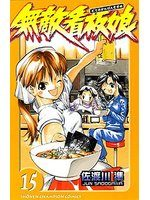 Noodle Fighter 15 Manga