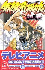 Noodle Fighter 17 Manga