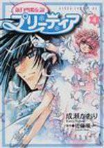Pretear 4 Manga