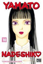 Yamato Nadeshiko 10 Manga