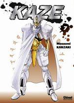 Kaze 7 Manga