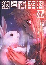 Spice and Wolf 14 Manga