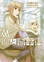 Spice and Wolf 15 Manga