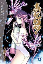 Amanchu ! 2 Manga