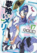 Merry Nightmare 17 Manga