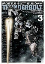 Mobile Suit Gundam - Thunderbolt 3