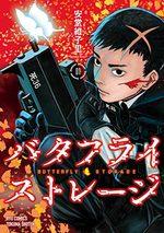 Soul guardians 1 Manga