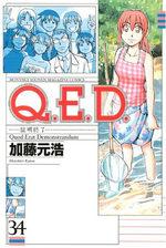 Q.E.D. - Shoumei Shuuryou 34 Manga