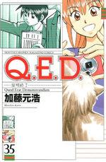 Q.E.D. - Shoumei Shuuryou 35 Manga
