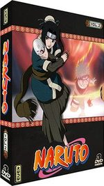 Naruto 2 Série TV animée