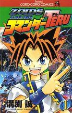 Zoids Battle Card Warrior Commander Teru 1 Manga