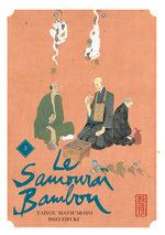 Le samouraï bambou 3 Manga