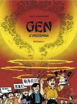 couverture, jaquette Gen d'Hiroshima Intégrale 4