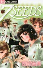 7 Seeds 35 Manga