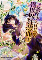 Death March kara Hajimaru Isekai Kyousoukyoku # 4