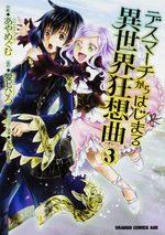 Death March kara Hajimaru Isekai Kyousoukyoku # 3