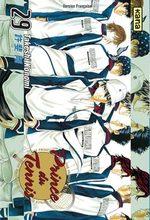 Prince du Tennis 29 Manga