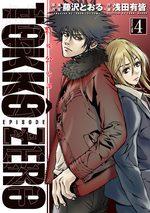 Tokkô Zero 4 Manga
