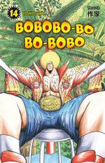 Bobobo-Bo Bo-Bobo 14 Manga
