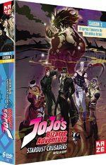 Jojo's Bizarre Adventure (saison 2) 2 Série TV animée