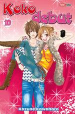 Koko debut 10 Manga