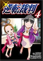 Ace Attorney Phoenix Wright 4 Manga