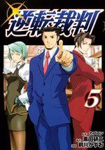 Ace Attorney Phoenix Wright 5 Manga