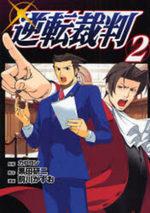 Ace Attorney Phoenix Wright 2 Manga