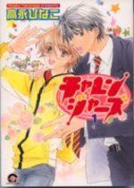 Rien n'est impossible 1 Manga