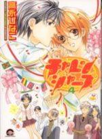 Rien n'est impossible 4 Manga