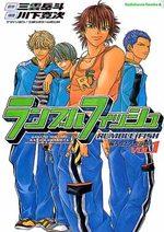 Rumble Fish 1 Manga