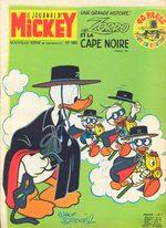 Le journal de Mickey 995 Magazine