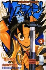 Samurai Rising 3 Manga