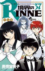 Rinne 37 Manga